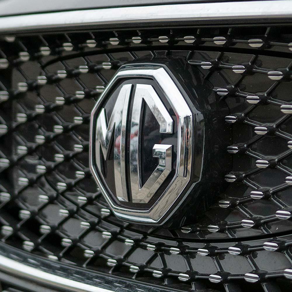 Wir werden Vertriebsagent von MG Motor Europe